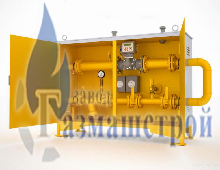 РДП-50Н, РДП-50В, РДП-50 регулятор давления газа прямоточный